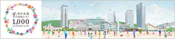 千里中央・住宅棟サイドで展開するコミュニティサイト